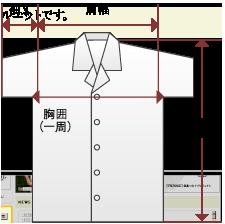 アロハシャツ PAIKAJI シャツサイズの測り方